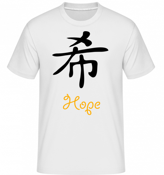 Chinese Sign Hope -  Shirtinator Men's T-Shirt - White - Vorn